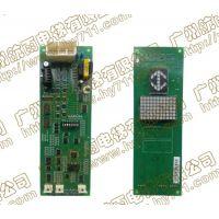 供应日立电梯外呼显示板SCLC2-V1.2