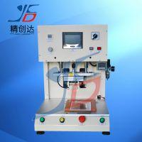 精创达JCD-125PCB脉冲焊锡机