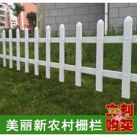江西南昌PVC护栏厂家 青云谱pvc塑钢栅栏