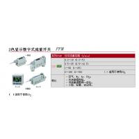 上海SMC 一级代理 流量开关PF2W720-F04-67N 福州欧迅自动化设备有限公司