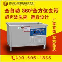 旭龙厨业(在线咨询)_梅州商用洗碗机_商用洗碗机 1.2米