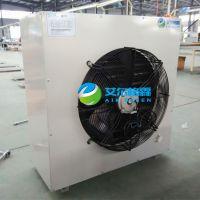 供应艾尔格霖5gs热水暖风机车间供暖用