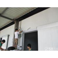 北京比泽尔 谷轮冷库安装保鲜库维修冷冻库制作冷藏用制冷设备