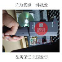 日本三井啄木鸟敲击检测仪WP632AM复合材料检测仪山东