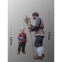 厂家直销 卖冰糖葫芦农村民风民俗雕塑 铸铜上色 步行街景观园林
