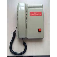 现货供应电子磁石电话机HC272A