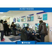 淮安县城开店做什么好 汽车模拟器