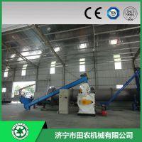 田农2吨生物质颗粒机生产线