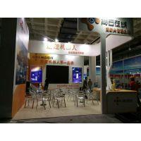 机器人行业-2017北京***全机器人展会