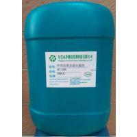 用什么清洗冷却水塔水藻效果好 无毒环保水塔杀菌灭藻剂价格 净彻