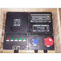 FXX-S三防插座箱三相五孔黑色塑料防水防尘防腐插座箱