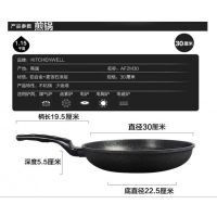 韩国原装进口 kitchenwell 煎锅不粘锅 里外双面麦饭石涂层 适合任何灶具