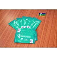 定做LOGO单片独立装洁肤湿巾 一片装湿纸巾 宾馆商务餐饮湿巾