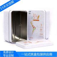 优质医药保健品铁盒包装 三七粉金属礼盒 铁盒定制方形 礼品铁罐