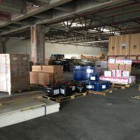 上海正广通供应链管理有限公司专线服务