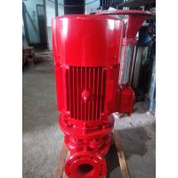 厂家供应XBD10/24-100L系列消防泵