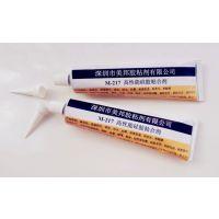 硅胶粘ABS慢干胶水,ABS粘硅胶固化柔软,美邦硅胶粘塑胶胶水