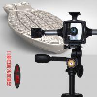山东三维扫描仪厂家直销服装鞋业三维扫描仪 人体立体3d扫描仪 逆向设计测量仪