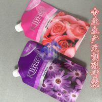 山东吸嘴袋厂家 2L洗衣液自立吸嘴袋 尼龙防爆液体包装袋
