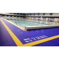 全众体育QZYC-08游泳池防滑专用地板
