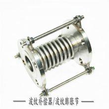 生产DN700内外压力平衡式波纹补偿器(13613178737