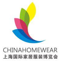 2017上海国际家居服装博览会