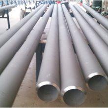 浙江久鑫生产S31803奥氏体不锈钢管,S31803双相不锈钢管