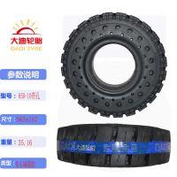 叉车轮胎 减震孔650-10 低碳环保 工业使用 大迪牛魔王花纹