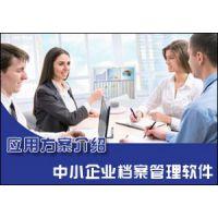 供应上海律所案卷扫描数字化和案卷扫描服务