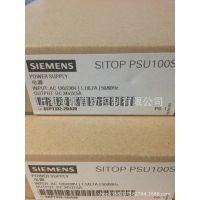西门子PLC模块6EP1332-2BA20电源现货供应