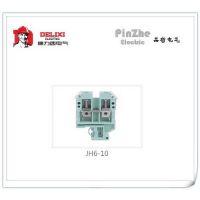 德力西电气 JH6-10 低压接线端子排 接线板 订单类