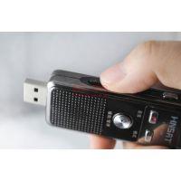 USB专业数码录音笔dvr-166 带FM收音机 中文简 繁体