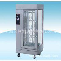 新粤海YXD-206C 立式热风对衡式旋转电烤炉 透视式烤鸡炉 烤鸡箱