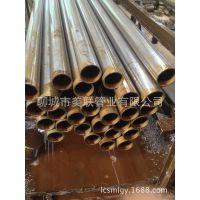 供应高品质 不锈钢无缝管 锅炉管 流体管 卫生管 聊城钢管