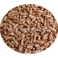 生物质木糠颗粒燃料,锅炉燃料 热风炉燃料 热水炉燃料