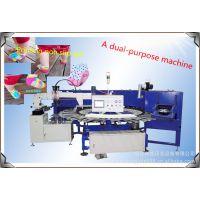 全自动单色双色袜子/手套全自动印花机,点胶机,袜子硅胶印花机