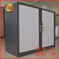 【广州锦汉】豪华矮卷门柜 高档办公设备文件柜 定做高端办公用品