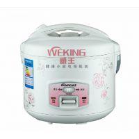 weking/威王 WXD-0308 学生小电饭煲3L 迷你电饭锅煲粥 厂家正品