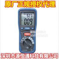 正规授权CEM华盛昌DT-5500专业数字绝缘字绝缘表 绝缘电阻测试仪兆欧表