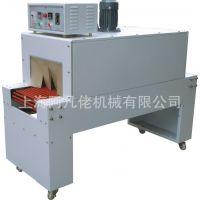 供自动收缩机 收缩包装机 自动热收缩包装机 产自动收缩膜包装机