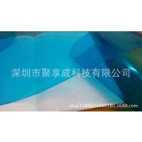 单面染色加工,卷装PET染整加工,PVC透明颜色加工,PP膜上纯色