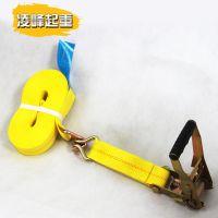 【供应】邦强 汽车货物拉紧器 捆绑器   收紧带 邦强捆绑带拉紧带