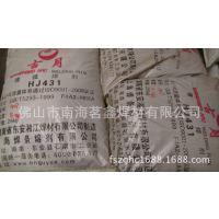 供应古月HJ431焊剂