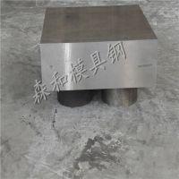 618一胜百优质预硬变通塑胶模具钢 宝钢模具钢 牌号齐全 价格优惠