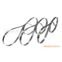 供应优质进口材质海绵刀带、立切机刀带