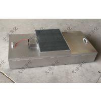 大峰净化 不锈钢锌合金FFU自带电动 用途广泛 品质保证
