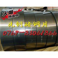 B65A1300硅钢片化学成分
