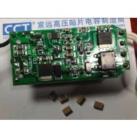 智能电表 智能家居专用高压贴片电容 2220 1812 474 400V系列