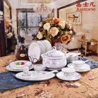供应订做陶瓷餐具 釉中骨质瓷餐具 健康环保cm030102