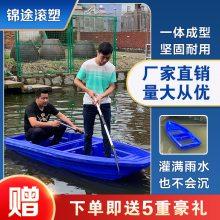 揭阳2米-6米塑料船 ,耐老化捕鱼船